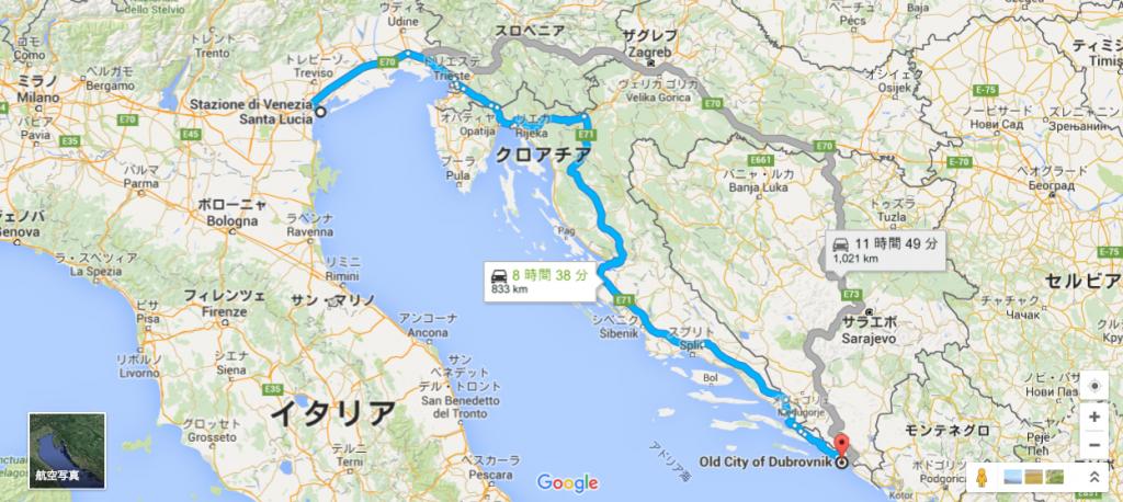 ベネチアからドブロブニクへの陸路移動ルート